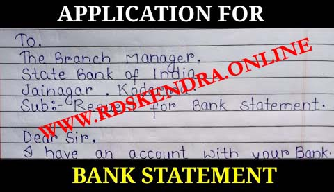BANK ACCOUNT STATEMENT APPLICATION