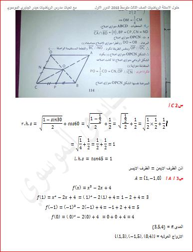 تحميل كتاب المهارات اللغوية pdf