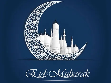 Eid ul Fitr Greetings 2021 for Brother