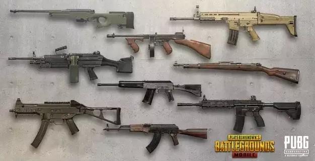 اسلحة ببجي