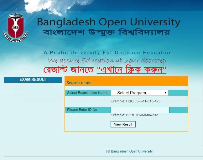 HSC Result 2019 Open University BOU Result 2019 Click Here