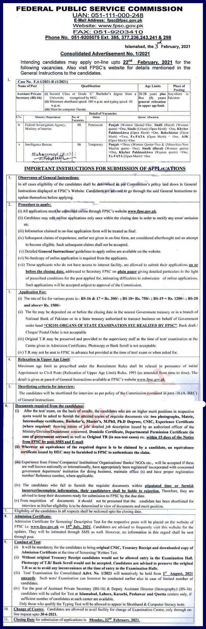 FIA Jobs   Federal Investigation Agency FIA Jobs 2021   www.merenukkri.com
