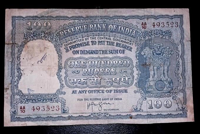 India - ₹100 Fafda Elephants Issue - H. V. R. Iyengar