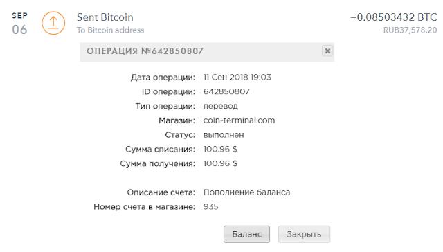 coin-terminal mmgp