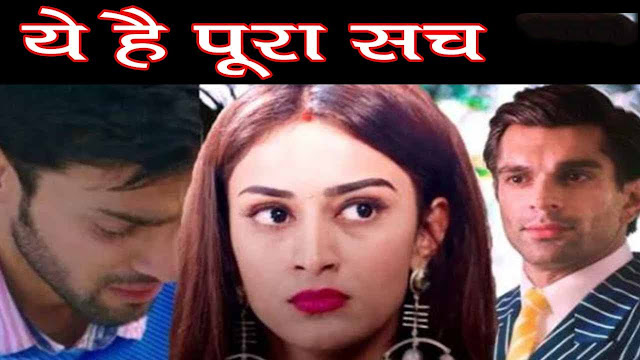Big Dhamaka : Prerna to find Bajaj-Mohini and Moloy's past connection in Kasauti Zindagi Kay