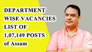 1,07,149 posts in 50 departments of Assam