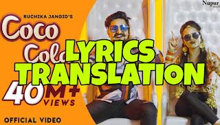Coco Cola Lyrics in English | With Translation | – Ruchika Jangid
