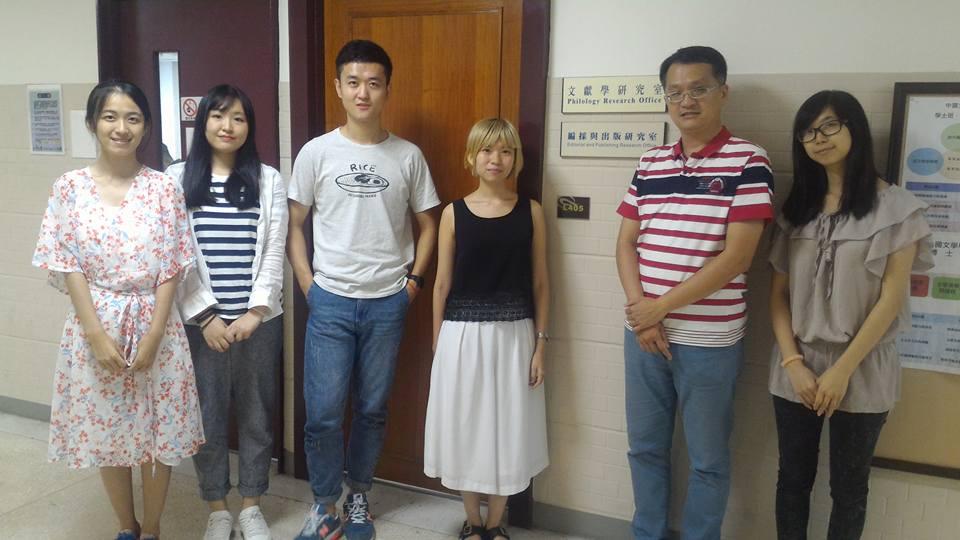 淡江中文系編採與出版研究室: 編採與出版研究室成員齊聚