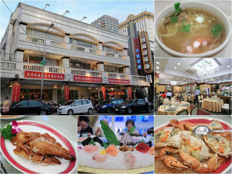 台中台南担仔麵餐廳