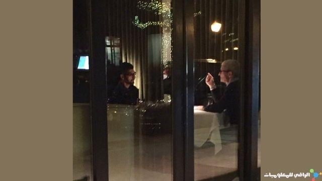 صورة تكشف عن لقاء سري بين ساندار بيتشاي وتيم كوك