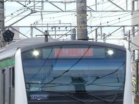 【まさかの快速表示!】E233系の横浜行き快速アクティー(2018.11川崎駅ホーム拡張工事に伴う運行)