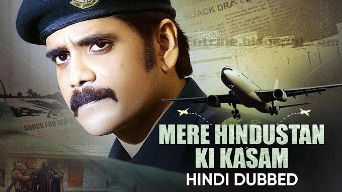 Mx Player Movie - Mere hindustan Ki Kasam Full Hindi Movies