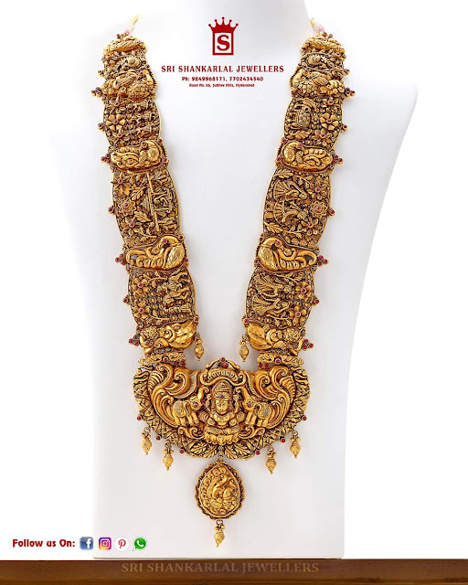 Peacock Floral Long Chain with Pendant