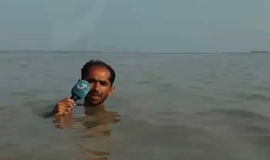 Azadar Hussain, GTV News