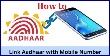 Problem getting AADHAAR OTP to your Registered/Update  Mobile number ? AADHAAR is an essential Identification for every Indian at various situations including school Admission and to get some Govt Schemes such as AP Mukya Mantri Yuva Nestham Nirudyoga bruthi Registration Online. Every where it is esential to prove our identity through AADHAAR by providing OTP we get to our Registered. Even if we want to take a new Mobile number AADHAAR OTP is must how-to-link-update-register-your-phone-number-with-aadhaar-online-offline