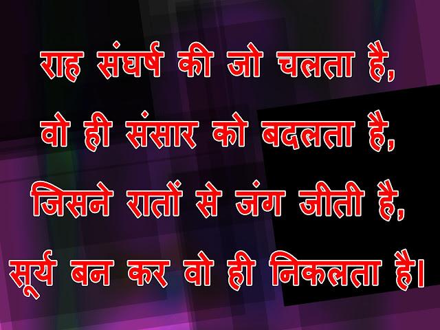motivational hindi jokes