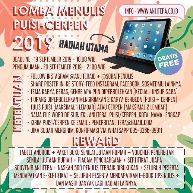 Lomba Menulis Puisi Tema Bebas - Penerbit Anlitera Berhadiah TABLET ANDROID