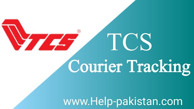 TCS ONLINE COURIER TRACKING