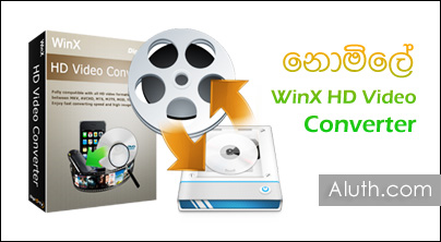http://www.aluth.com/2016/03/winx-hd-video-converter.html