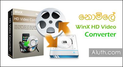 http://www.aluth.com/2016/03/winx-hd-video-converter.html
