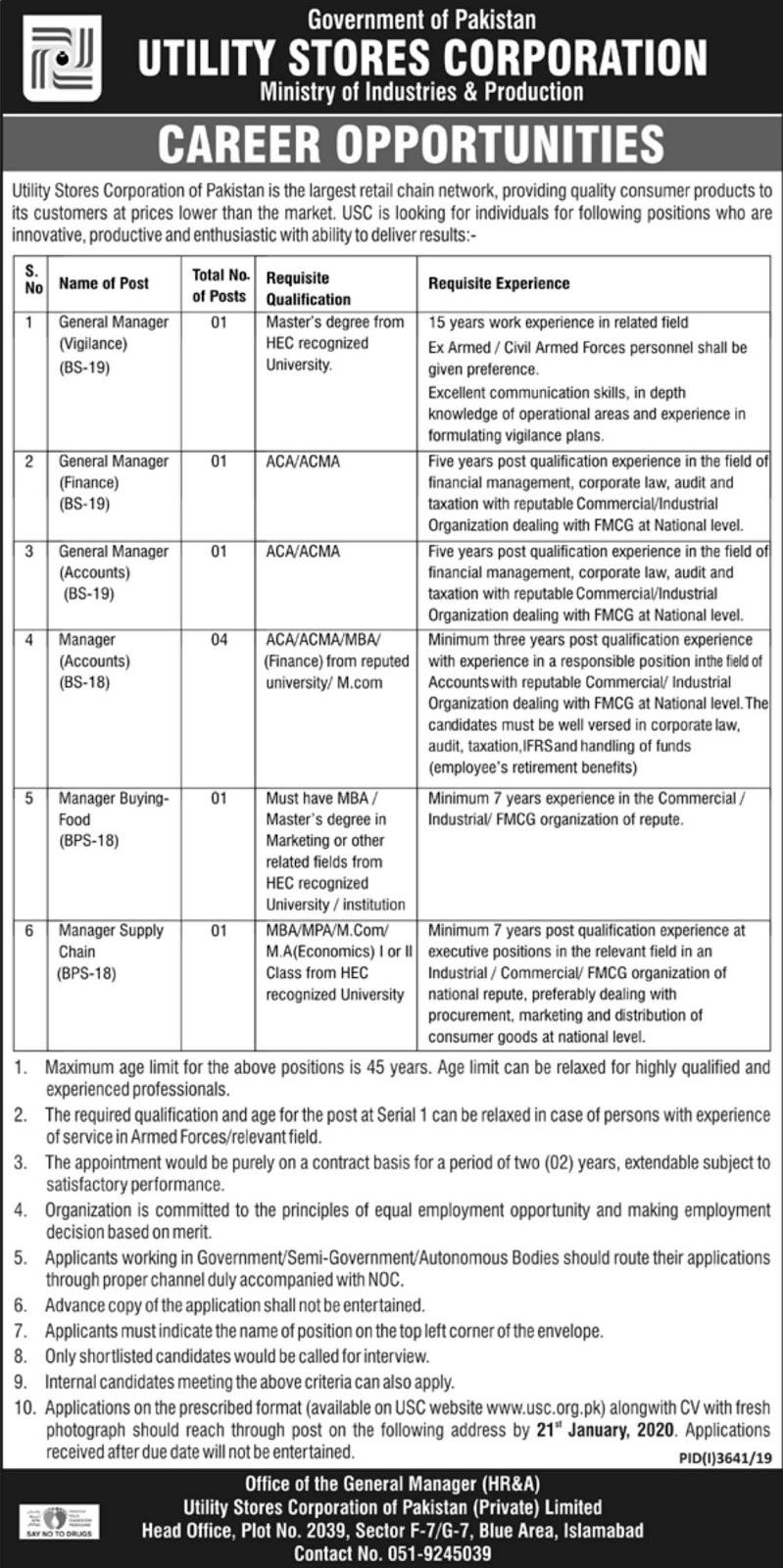 Jobs in Utility Stores Corporation Pakistan Jan 2020