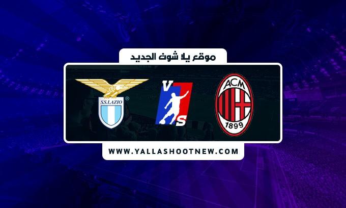 نتيجة مباراة ميلان ولاتسيو اليوم 2021/9/12 في الدوري الايطالي