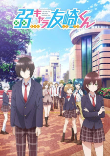 Jaku-Chara Tomozaki-kun Opening/Ending Mp3 [Complete]