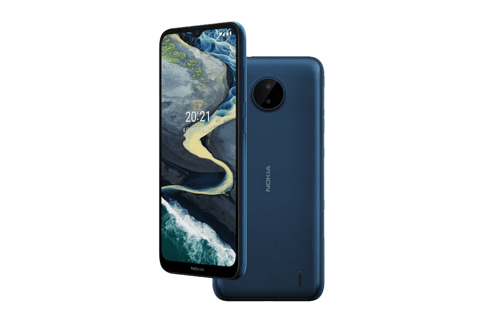 Nokia C20 Plus with SC9863A SoC and 4,950mAh battery now official