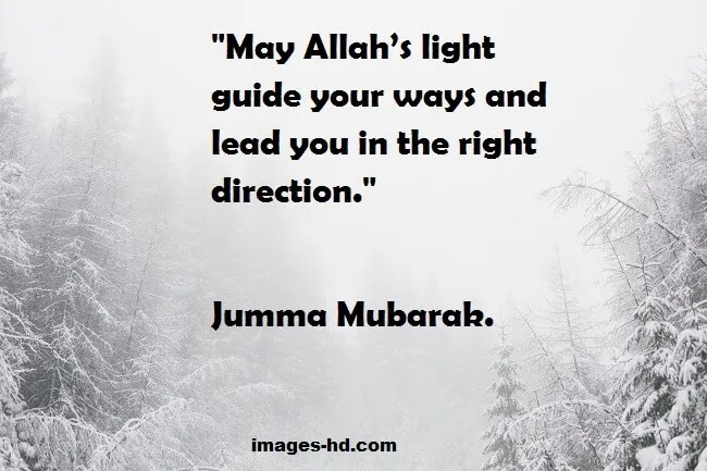 May Allah's light guide us in right direction