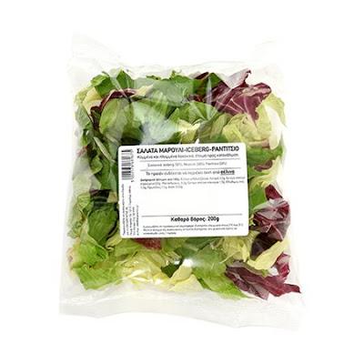 Η πιο εύκολη σαλάτα
