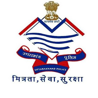 Uttarakhand Police Home Guard Recruitment 2019 | Total 3590 Vacancies.