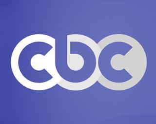 البث المباشر لقناة سي بي سي بدون تقطيع وبجودة عالية