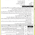 Pakistan Army Defense Security Force Latest Jobs 2020