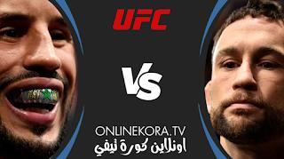 مشاهدة بث مباشر نزال أبو عزيتر ومارك أندريه باريولت يوم 27-03-2021 في في بطولة يو اف سي 260