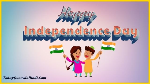 happy independence day shayari hindi english