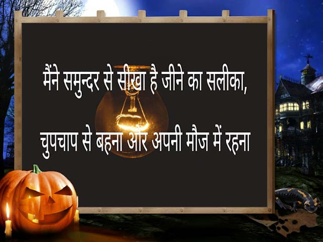 Love Shayari In Hindi, For Girlfriend | लव शायरी |