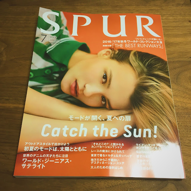 営業報告:SPUR映画レビュー第4回