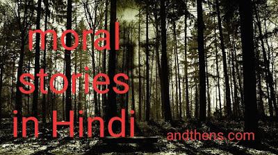 moral stories in hindi short