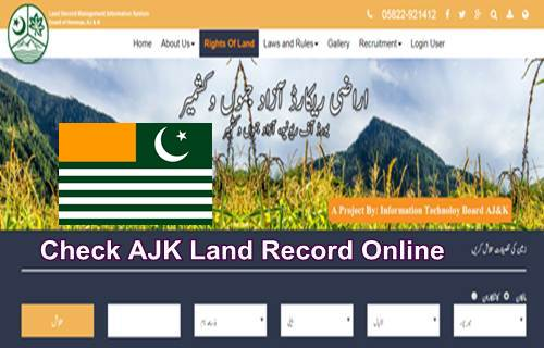 land-record-ajk-online