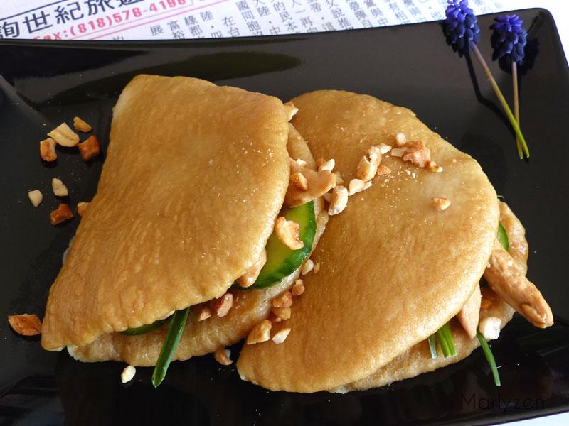 Gua bao au poulet teriyaki