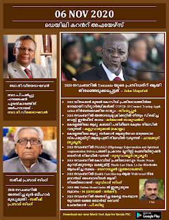 Daily Malayalam Current Affairs 06 Nov 2020
