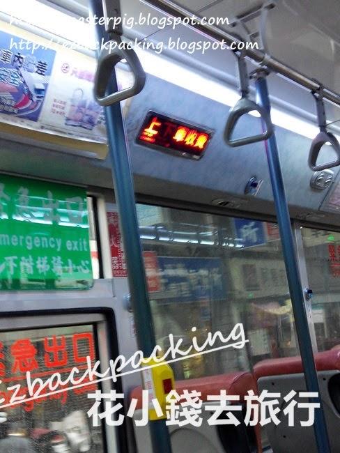 台北巴士乘公車方法