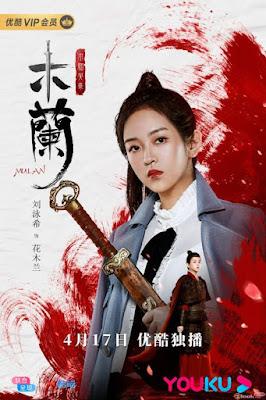 Mộc Lan - Mulan (2020)