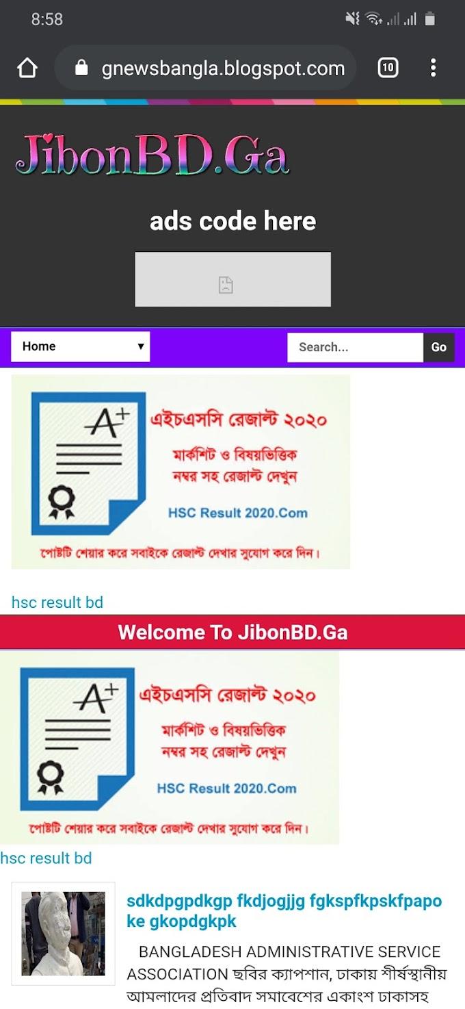 Abc24 বা JibonBD- এর ব্লগার টেম্পলেট নিন।ফ্রী ** Blogger Premium Template FREE **DHES24.COM