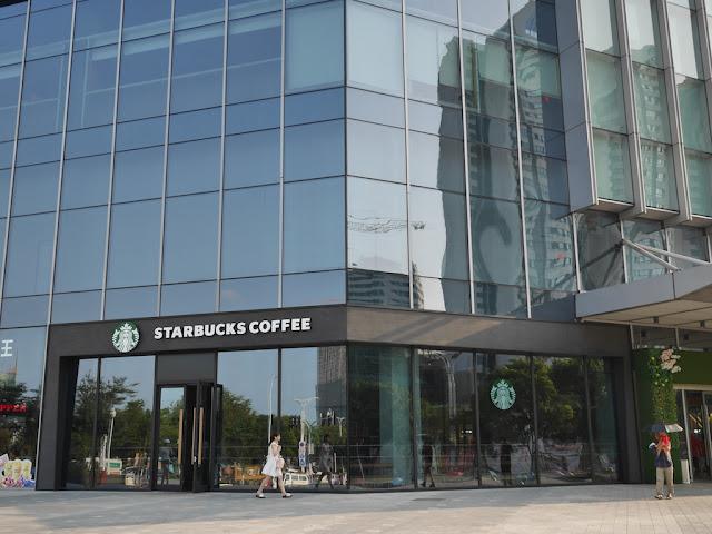 Starbucks at Intime City in Bengbu (星巴克 — 蚌埠银泰城)