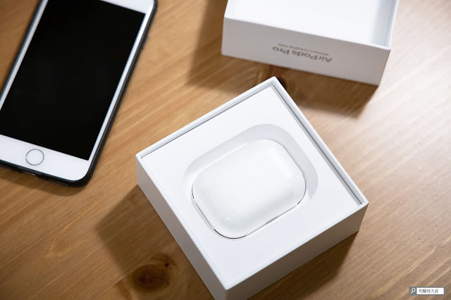 【開箱】輕巧、主動降噪標竿,Apple AirPods Pro 無線藍牙耳機 - 久違啦,Apple AirPods Pro 登場!