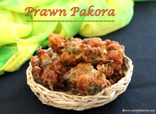 images of Prawn Pakora Recipe / Spicy Prawns Pakora / Shrimp Pakora / How to make Prawn Pakoda