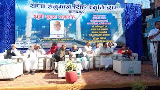 राणा हनुमान सिंह स्मृति द्वार निर्माण के लिए विधानसभा उपाध्यक्ष हिना कावरे ने किया भूमिपूजन