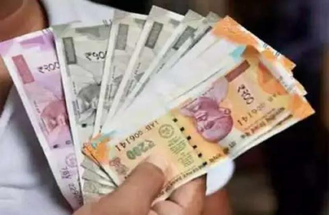 राजस्थान के लाखों सरकारी कर्मचारियों के लिए बड़ी खुशखबरी
