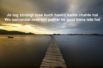 best hindi shayari